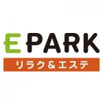 EPARKリラク&エステ クーポンコード