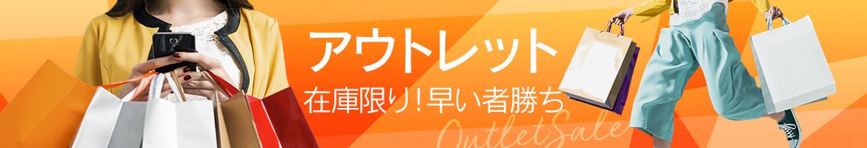 QVCクーポン3.jpg